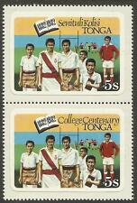 TONGA 1982 COLLEGE CENTENARY RUGBY UNION PAIR  MNH