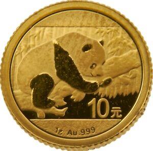 ORIGINAL 2016 CHINA Panda  10 Yuan 1g gold .999 coin mint sealed