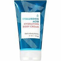 Bath & Body Works HYALURONIC ACID Hydrating Body Cream 8oz New Hydrator Lotion