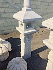 3' Oribe style carved stone granite Japanese garden Lantern pagoda