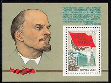 5037 - Russia 1981 - Communist Party Congress - Lenin - Mnh Souvenir Sheet