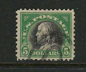 US Scott # 524 Used VF & Fresh $5 Green & Black Franklin Perf 11 Unwatermarked