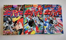 Aura Battler Dunbine original manga Volumes 1, 2, 3 complete Shigeto Ikehara Kod