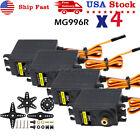 4 Pcs MG996R MG995 Metal Gear Digital Torque Servo For Futaba JR RC Truck Racing