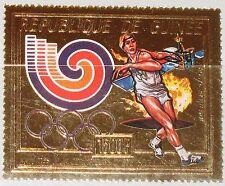 Guinea 1987 1146 a Summer Olympics 1988 Seoul Discus Throw Satellite ORO FOIL **