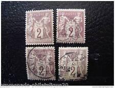 FRANCE timbre stamp yt n°85 x4 obl (K)