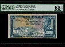 Ethiopia:P-28,50$,1966 * Haile Selassie * Low Serial # 20 * PMG Gem UNC 65 EPQ *