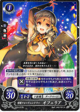 Fire Emblem 0 Cipher Fates Trading Card Game TCG Ophelia B10-077N Twilight Fortu