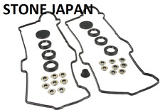 STONE MANUFACT Engine Valve Cover Gasket Set LOCATION IN USA