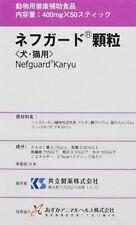 Kyoritsu Pharmaceutical Nefgard Other Black Dog 400 mg x 50