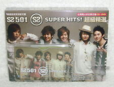 K-POP SS501 Super Hits Taiwan CD+DVD+Ticket Holder Deluxe Edition