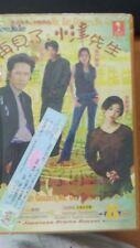 NEW Original Japanese Drama VCD Sayonara, Ozu Sensei さよなら、小津先生 Goodbye Mr Ozu