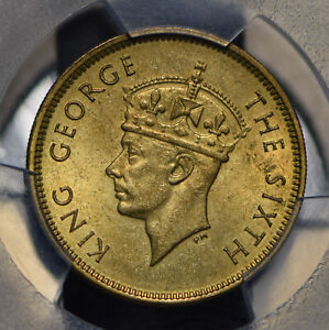 Hong Kong 1950 10 Cents PCGS MS63 PC0451 combine shipping