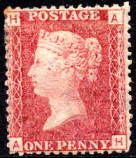 GB QV 1858 1d Penny Red SG 43 Plate 171 Letters AH Mounted Mint