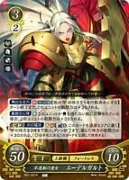 Dancer Edelgard P18-003PR Fire Emblem 0 Cipher Mint FE Booster 18 Three Houses