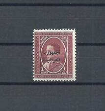 More details for iraq 1958-60 sg 418 mnh cat £43