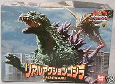 GODZILLA : Godzilla Walking Model Kit Version 2          (XP)