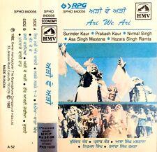 Ari We Ari Surinder Prakash Kaur Bhangra Asa Singh Mastana Ramta Punjabi Folk