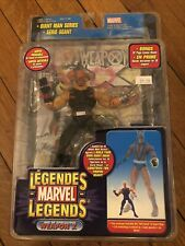 Marvel Legends WEAPON X Giant Man Series Action Figure Chase Variant MINT