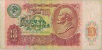 SOVIET UNION - 1991 / 10 RUBLE BANKNOTE / LENIN / AVERAGE CONDITION / ONE/BUY