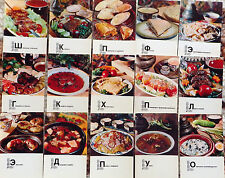 Set 15 Soviet Turkmen Cuisine Cookery Recipes Dishes Soviet  Postcards