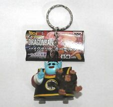 Dragon Ball Z Kaioh-sama (aprox. 2 pulgadas figura) Llavero Banpresto Nuevo