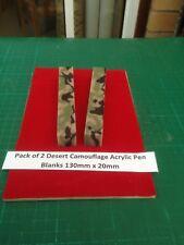 Pack of 2 Desert Camouflage Acrylic Pen Blanks 130mm x 20mm