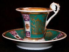 """early 1800 Empire porcelain CUP, SAUCER, Old Paris, France, Chinoiserie, 3..5""""t"""