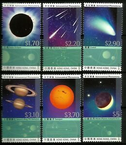 Hong Kong 2015 Astronomical Phenomenon set of 6 MNH