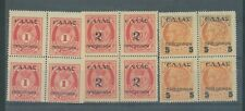Crete 1909 surcharges sg.45, 46 and 49 in MNH blocks of 4