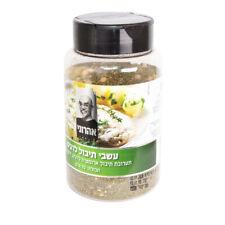 Aromatic Biologique Épices Poudre Sol Mix Preparing Fish&vegetables Israël 70 Gr