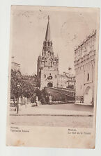 1910 Moscow Russia real picture postcard Cover to France Trinity Tower