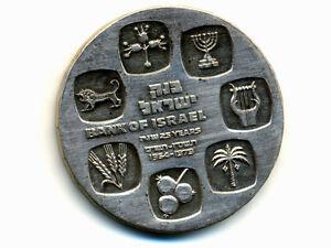 Israel Medal:Silver * Bank Of Israel 25th Anniversary Award * 1979 (1990),26g