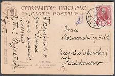 """Russia 1915 Postcard painting by T.R.Miles """"Le lever du soleil sur l´ocean"""" VF"""