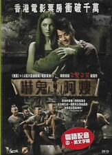 Pee Mak DVD Mario Maurer Davika Hoorne Thai Horror NEW Eng Sub R3