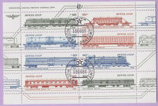 TRAIN STAMP SHEET 1985 LOCOMOTIVES RUSSIA RAILROAD CARS POSTMARKED CCCP