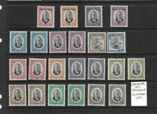 Grenada 1951 George VI selection mint