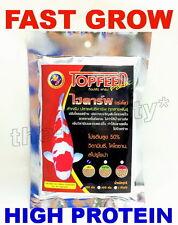 100g Koi Fish Food Fancy Carp Fast Growth Up Shape Aquarium Spirulina Pellets M
