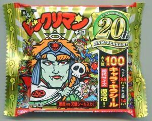 Lotte 20Th Anniversary Unopened Bikkuriman 20Th Anniversary (P1) package (Su...