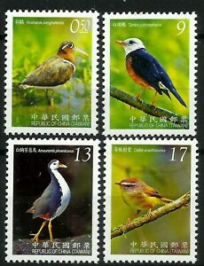 Taiwan 2009 Taiwan Birds 4th Series set of 4 MNH