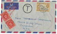 NIGERIA US 1955 SAPENE AIR MAIL POSTAGE DUE COVER WITH T & 4 CENTS APPLIED IN PH