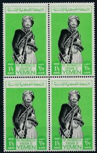 [P15420] Yemen 1968 : 4x Good Very Fine MNH Stamp in Block - $110
