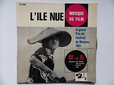 BO Film OST L ile nue HIKARU HAYASHI 70420