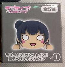 Love Live! Sunshine! Yoshiko Tsushima Cell Charm Petit Figure Vol.1 SEGA1017999