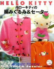 HELLO KITTY Knit Dolls & Sweater - Amigurumi /Japanese Crochet-Knitting Book