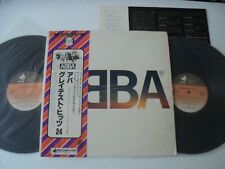 ABBA  - Abba's greatest Hits 24 - Japan only DLP / OBI + Insert