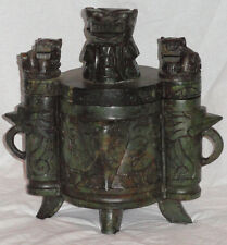 HEAVY CHINESE JAPANESE GREEN MARBLE STONE LIDDED CONTAINER WITH FOO DOG/GUARDIAN