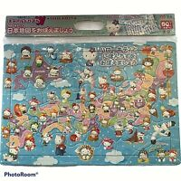 60 pieces Children's Puzzle Let's learn Hello Kitty and Japan map