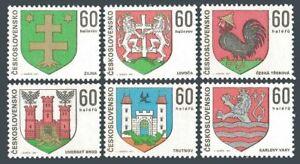 Czechoslovakia 1742-1747,MNH.Michel 1994-1999. Coat of Arms 1971.Zilina,Levoca,