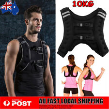 10kg Weight Weighted Vest Workout Running Fitness Strength Training AU Hot